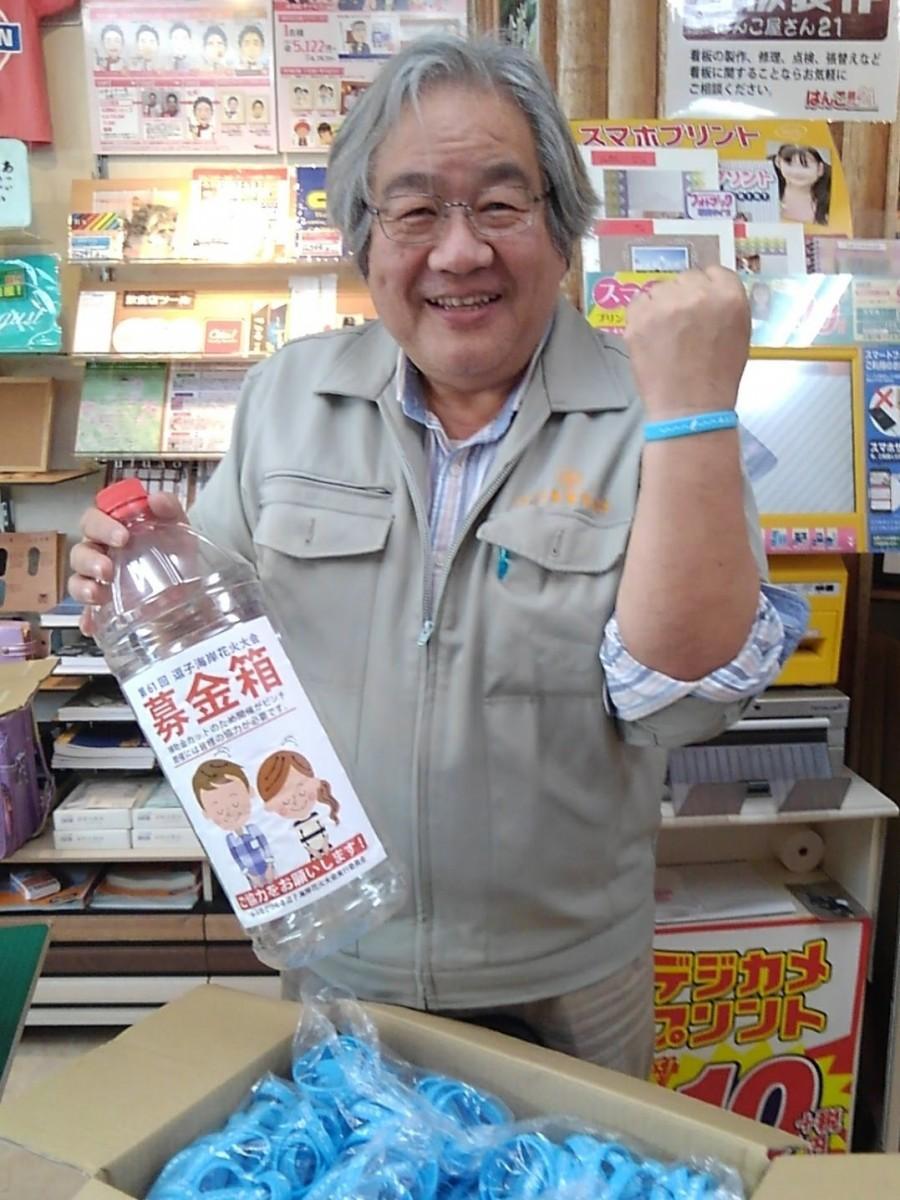 納品されたリストバンド700本(所属する商店街分の一部)を取りに来たなぎさ通りの本島正則さん
