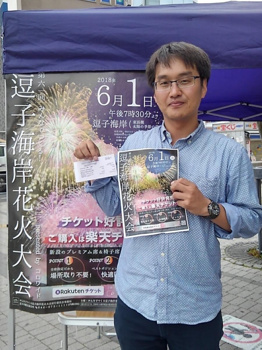 28日29日もJR逗子駅前広場で有料席を販売するスタッフ。当日も同場所で販売