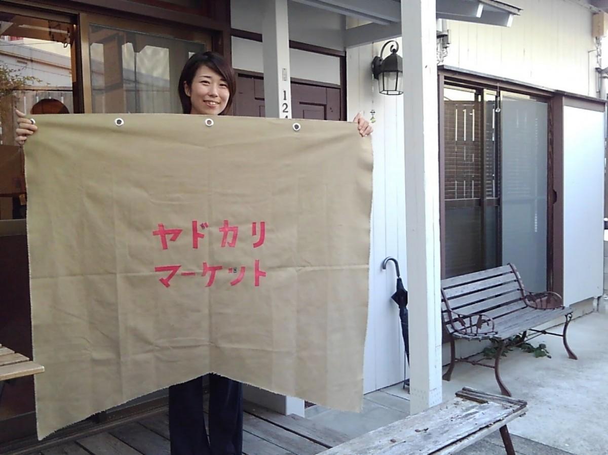 主催者の一人、「えんじゅ」のアロマセラピスト、武田生宇さん