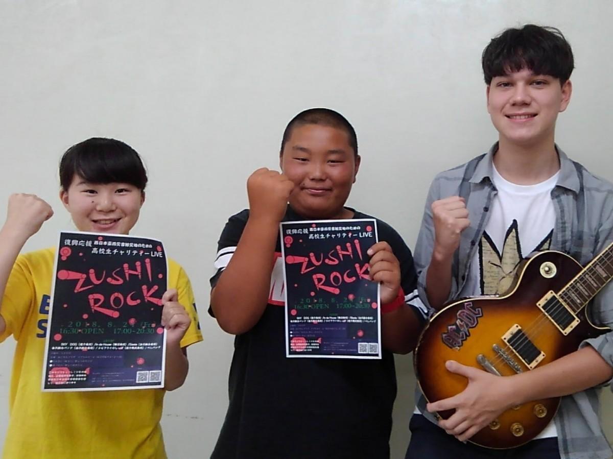 (左から)「3.11つなくっぺし」メンバーの只川美和さん、田島太地さんと石田健人さん