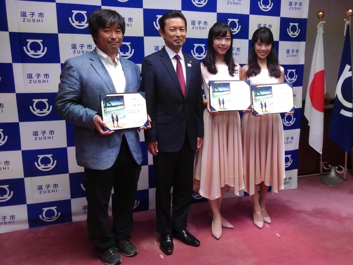 10月12日に市庁舎の応接室で行われた委嘱式。(左から)三浦豪太さん、平井市長、山田姉妹の山田華さん、麗さん