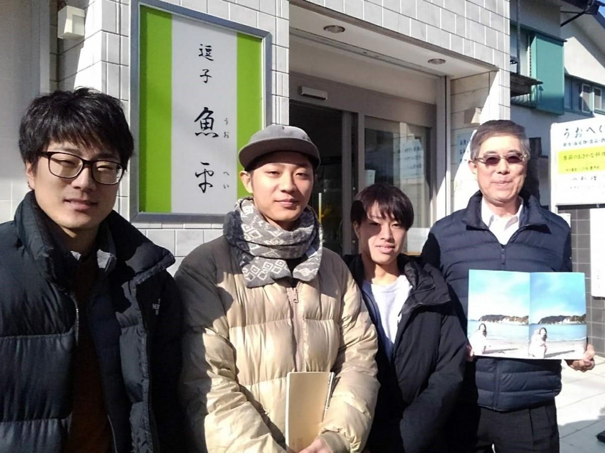 (左から)編集部員の島谷伊武樹さん、編集長の福村暁さん、部員の山城一真さん、取材協力した魚平商店の和田修芳さん