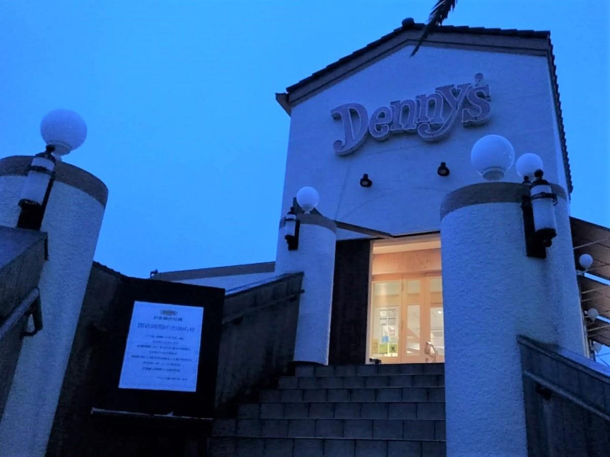 1月31日、18時の閉店前に店名の電気を消したデニーズ葉山森戸店