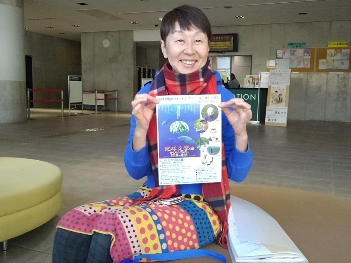 上映会を主催するT&Tの小山内俊江さん