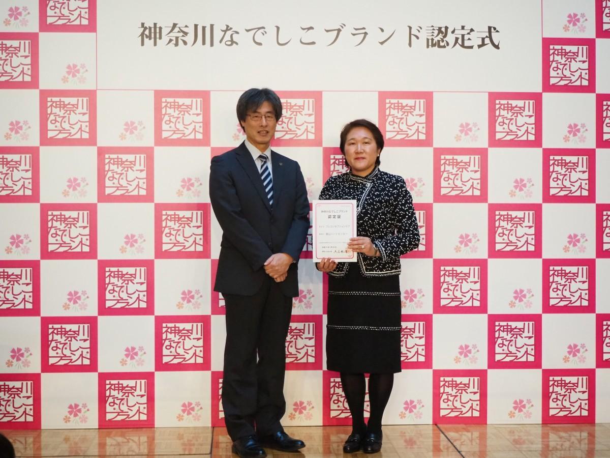 2月3日の認定式。葉山ハートセンター院長、田中江里さん(右)