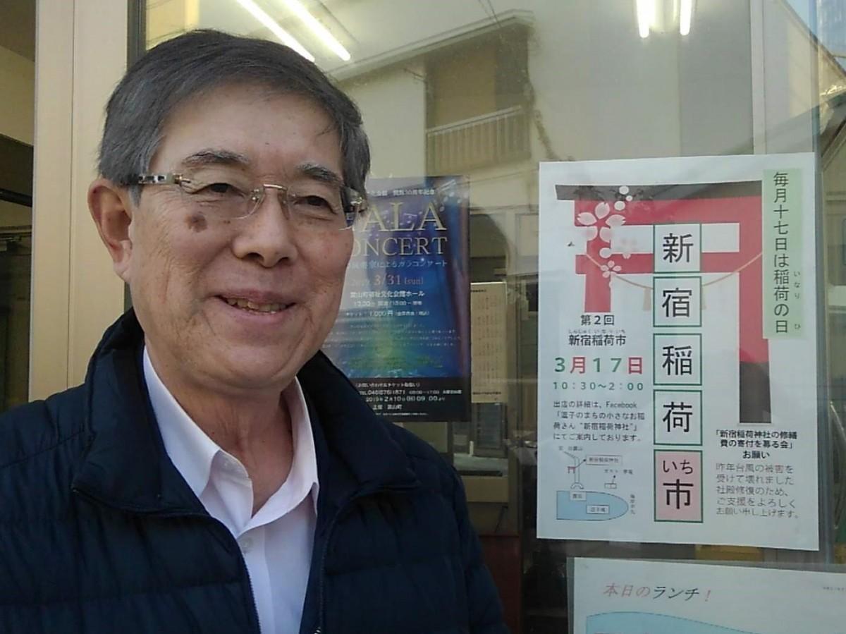 「稲荷市」を提案した発起人の一人、和田修芳さん