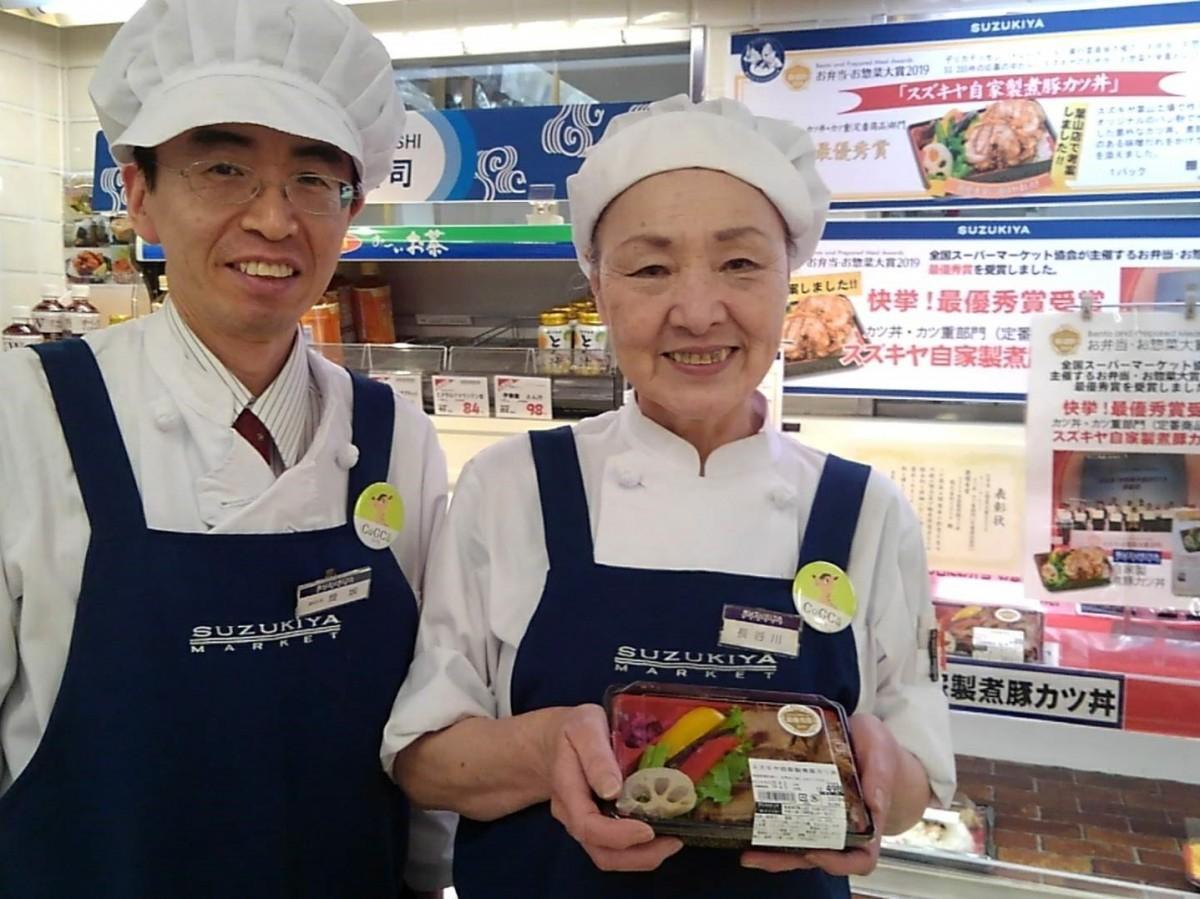 (左から)スズキヤ葉山店副店長兼デリカ担当チーフの登坂雄一さん、デリカ担当の長谷川偕子さん