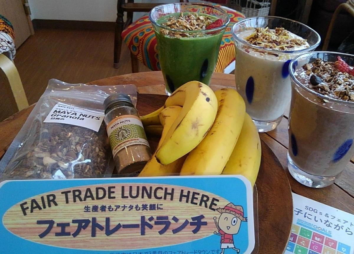 「@MARE」で提供しているフェアトレードバナナを使った「スムージー」とキャンペーンステッカー