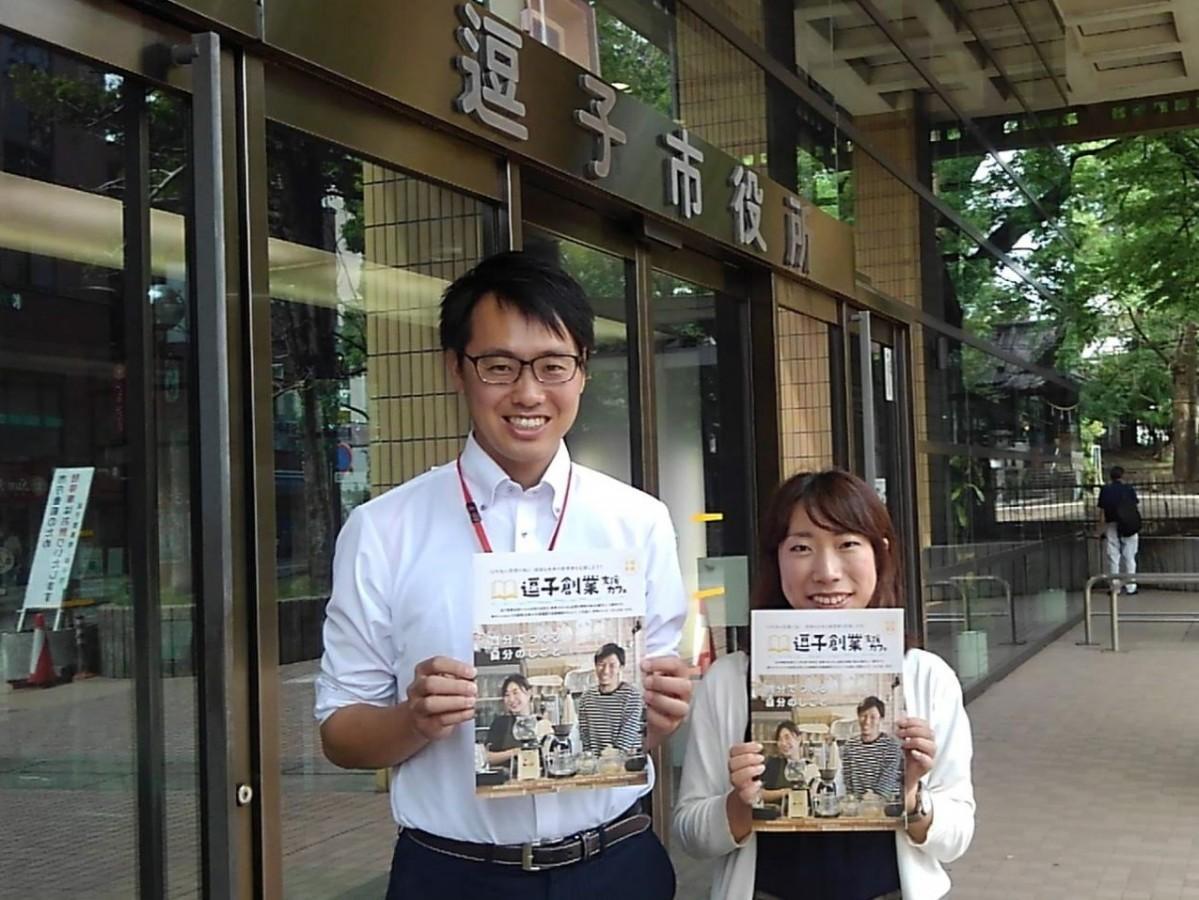 (左から)逗子創業支援ネットワークの逗子市商工会、栗原大輔さんと逗子市経済観光課の神山恵理さん