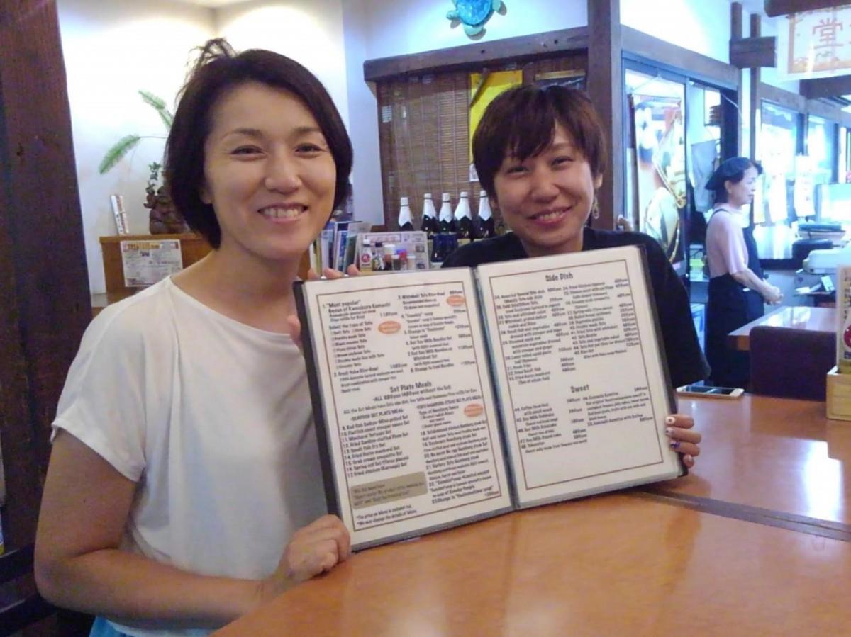 (左から)英語メニューのデザインを担当した佐藤浩子さんと英訳を担当した江盛早織さん