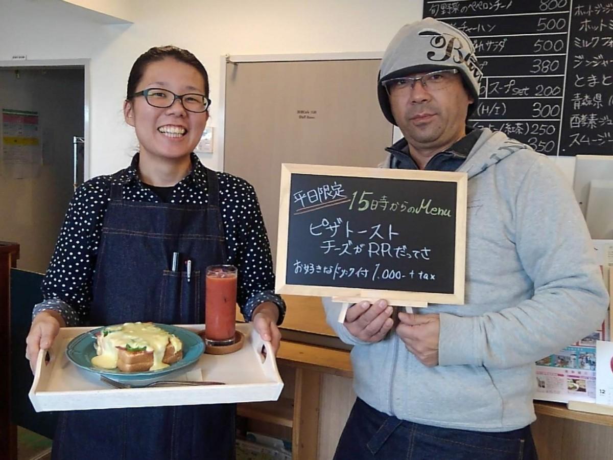 平日15時からのピザトーストセットは1,000円。(左から)長谷川瞳さん、店長の横溝昌徳さん