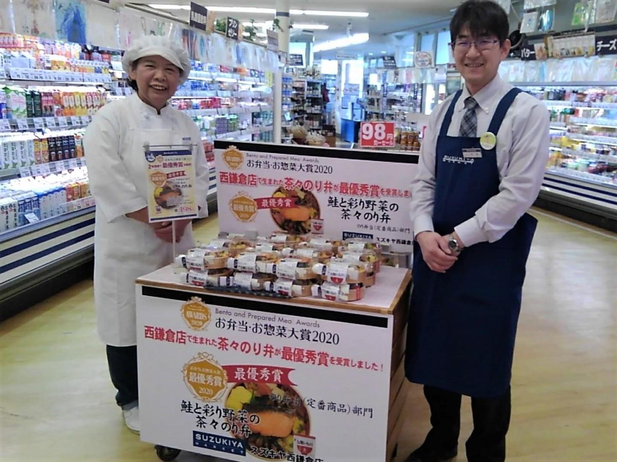 (左から)「鮭と彩り野菜の茶々のり弁」を考案した西鎌倉店の中戸川麻生子さんと平田直史店長