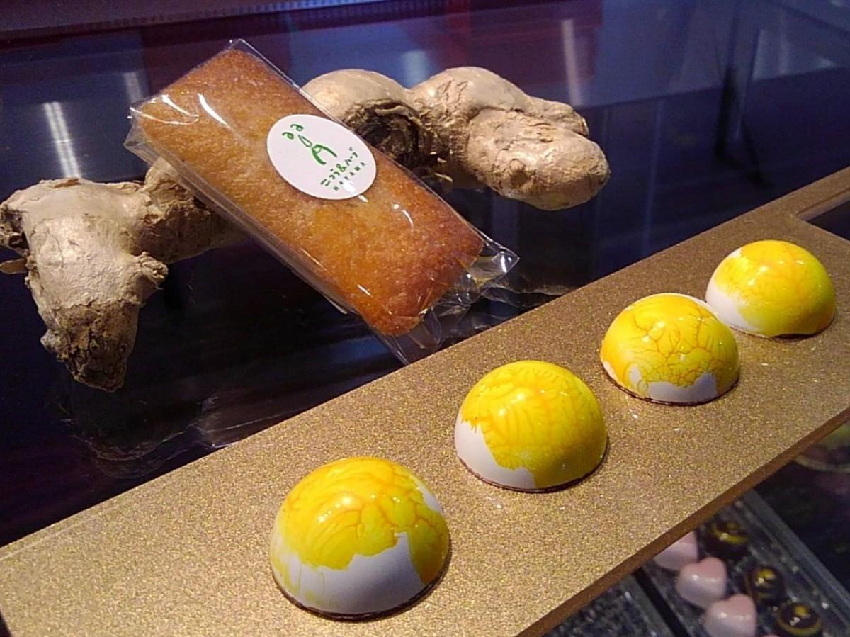 葉山産ショウガと葉山産蜂蜜を使った新作スイーツ、フィナンシェとチョコレート
