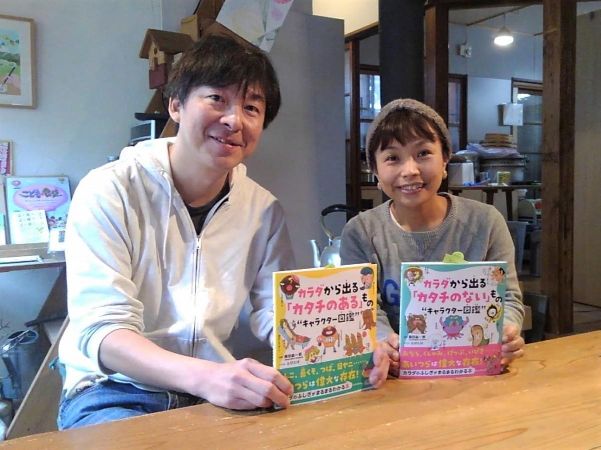 (左から)執筆・編集の永峰英太郎さんとイラストレーターの「とげとげ。」さん。シェアオフィス「かざはやファクトリー」で