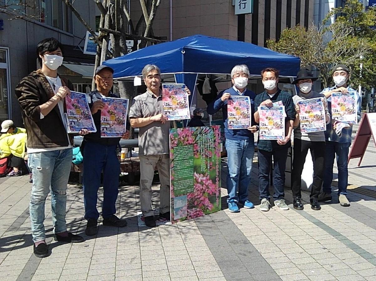 3.11 ALL=逗子Movement.Vol9協議会のメンバー。JR逗子駅前で