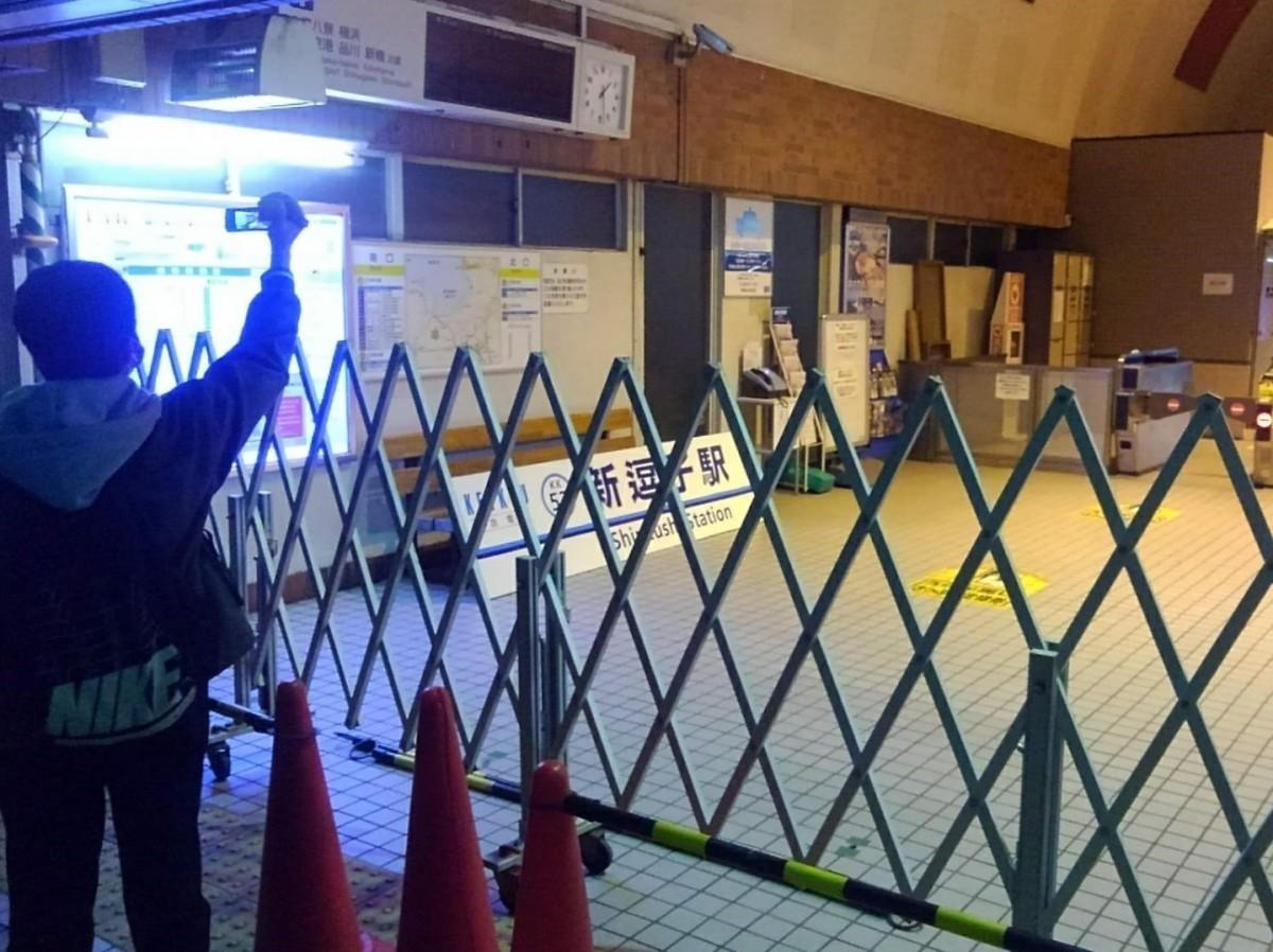京急線「逗子・葉山駅」の駅名変更で役目を終えた「新逗子駅」の看板(3月14日)