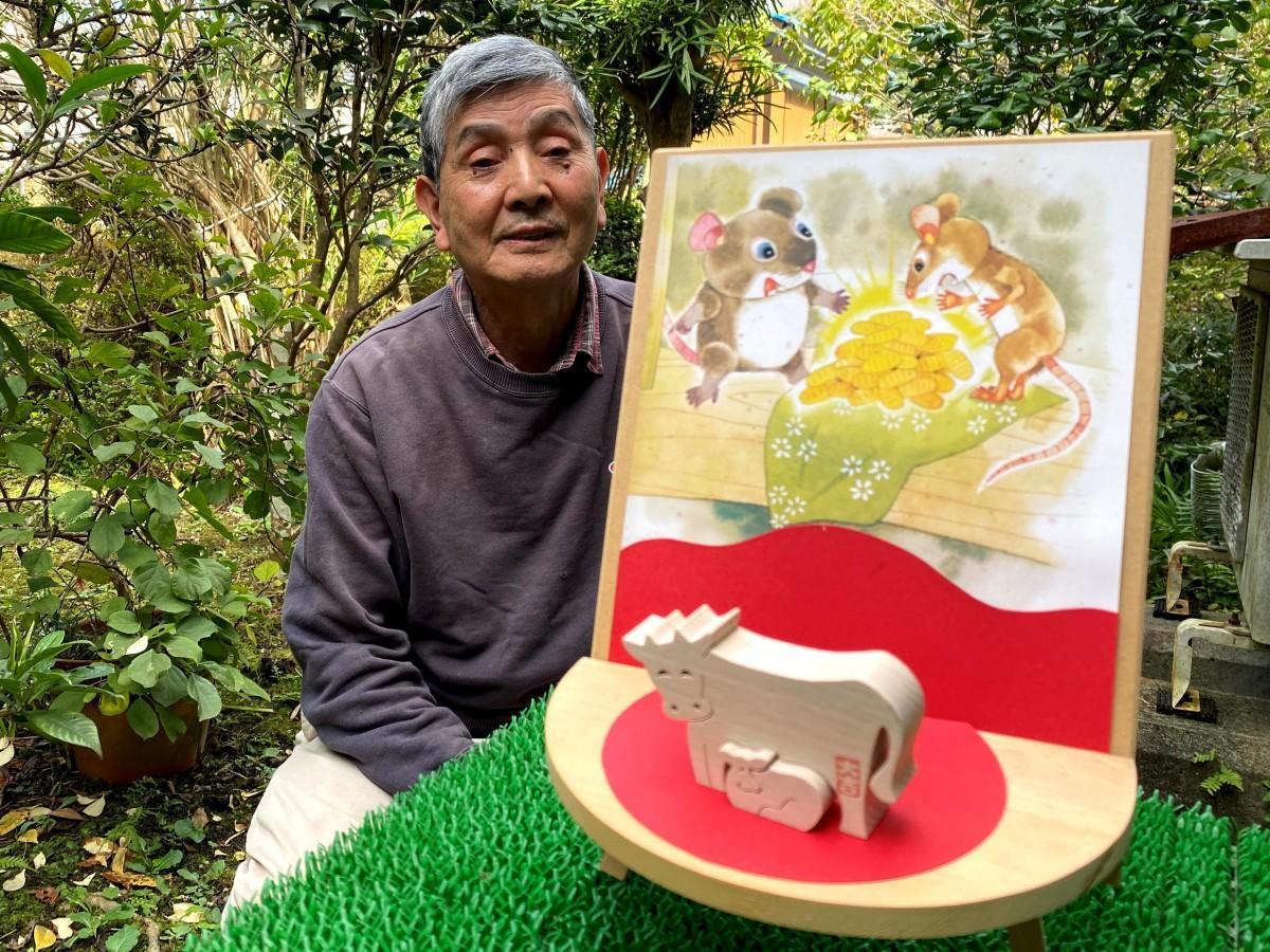 坐間藤五郎さんが製作した来年の干支(えと)「丑」の置物