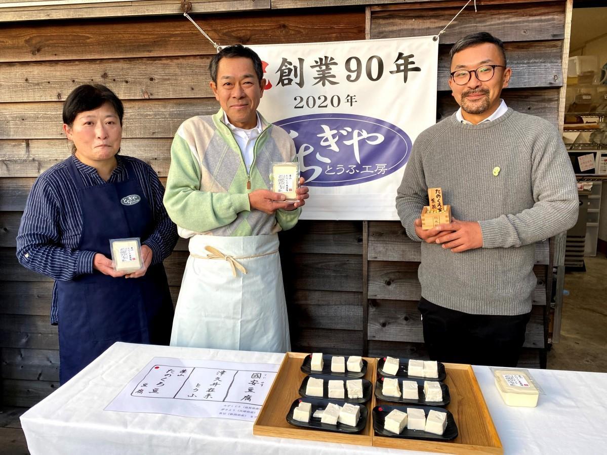 (左から)3代目社長の亀田勝さん夫妻、4代目社長の亀田大さん