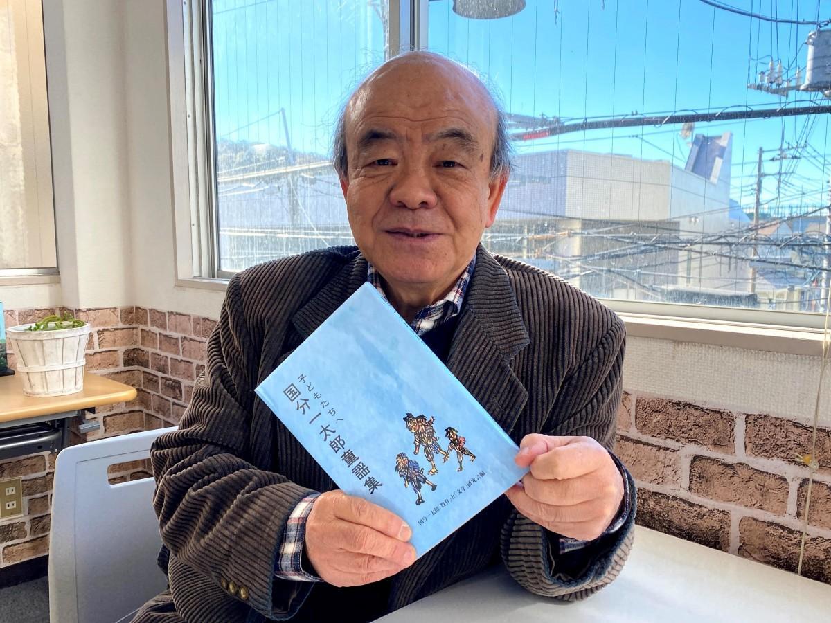 国分一太郎「教育」と「文学」研究会代表の田中定幸さん。「逗子葉山作文の会」も主宰