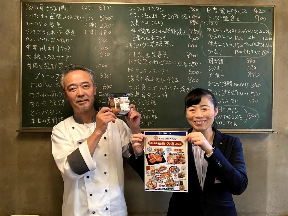 (左から)「食彩堂」オーナーシェフの小島克明さん、「スズキヤ」チーフバイヤーの木内美紀さん