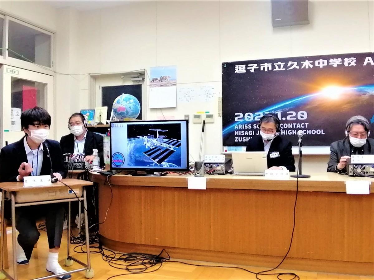 国際宇宙ステーションとライブ配信中の久木中学校生徒。久木中学校図書室で