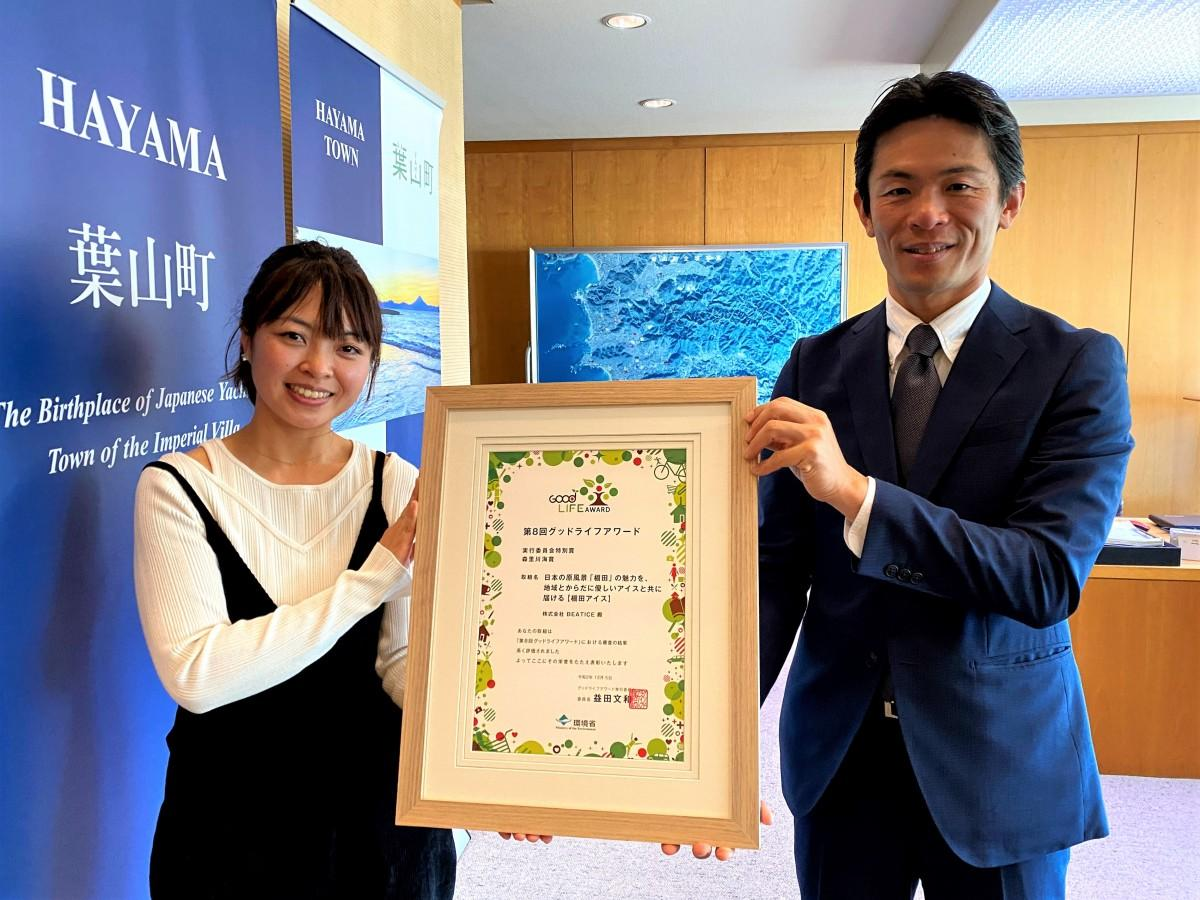 BEAT ICEの山口冴希さんが葉山町の山梨崇仁町長に受賞報告