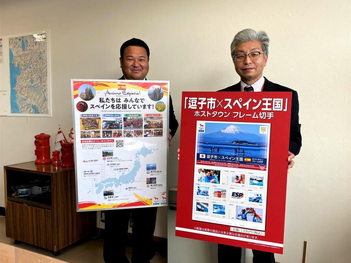 (左から)東逗子郵便局長の柴田貴司さん、逗子郵便局長の瀧田光次さん