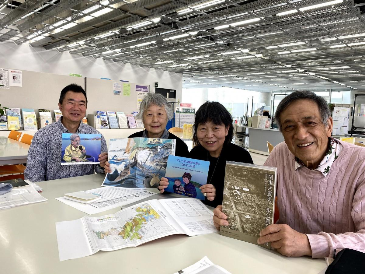 (左から)関東大震災の日の証言をした高嶋フジさんのおい・平井光義さん、証言に立ち会った高橋光代さん、蟹江由紀さん康光さん夫妻
