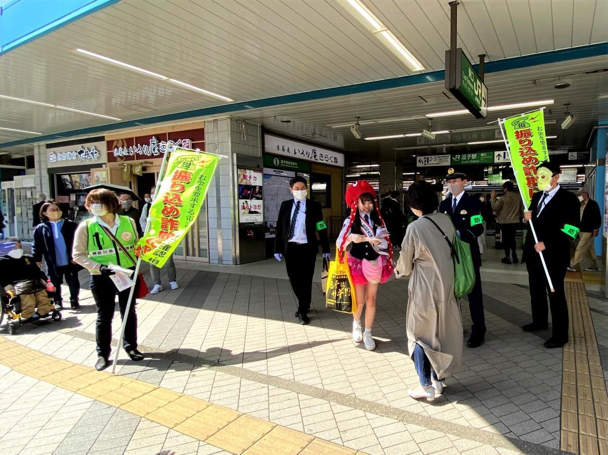JR逗子駅前で特殊詐欺撲滅を訴えるアイドルグループ「仮面女子」メンバー