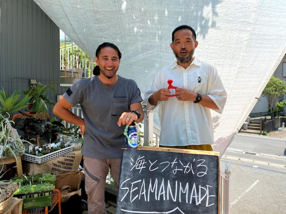 (左から)プロセーラーの伊藝徳雄さんとアートディレクターのholidayさん