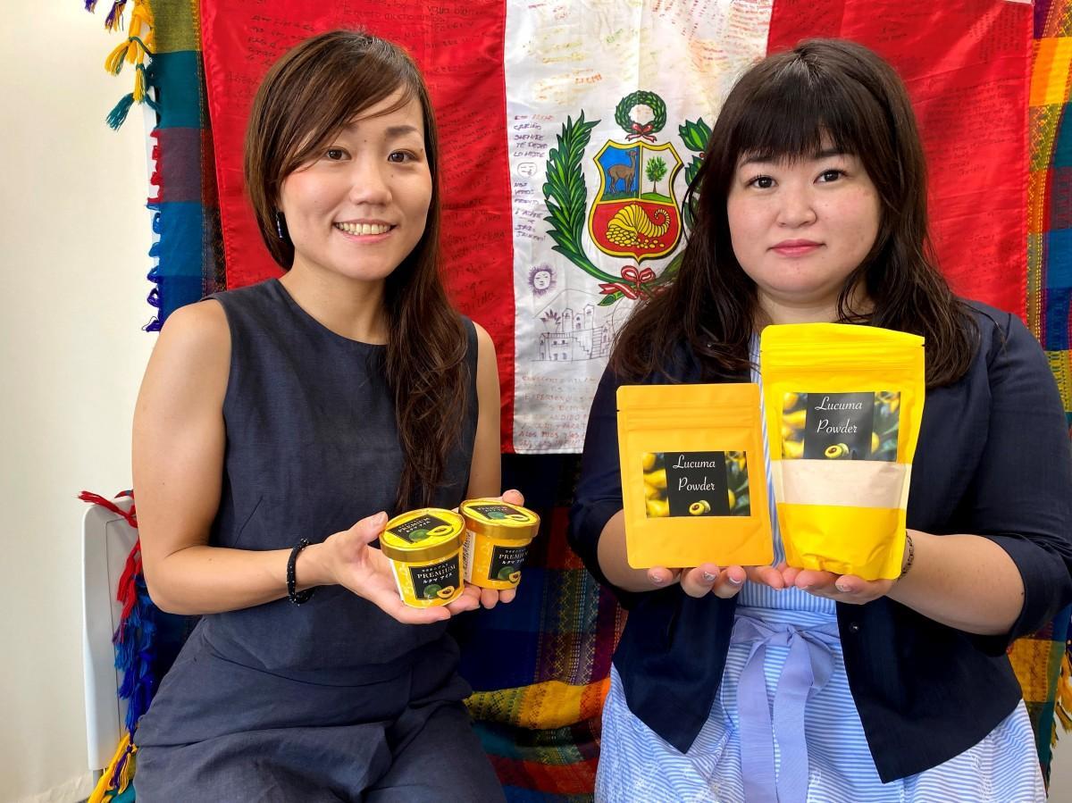 (左から)社長の阪口直美さんと副社長の縄田屋静子さん
