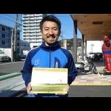 葉山在住フットアーティストが日産スタジアムで「ミサンガ作り」ワークショップ