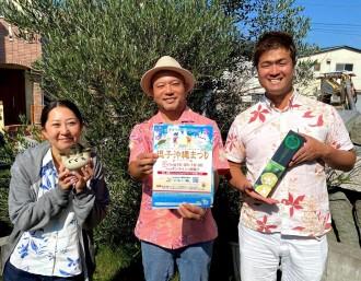 逗子沖縄まつり、11月1日「泡盛の日」にオンラインで